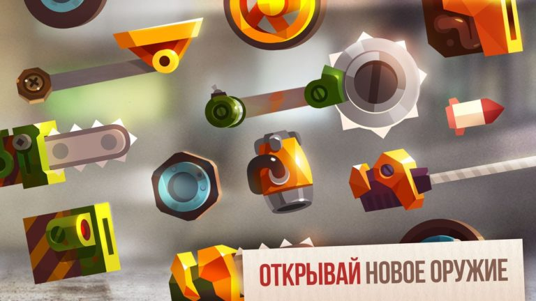 Crash Arena Turbo Stars для iOS