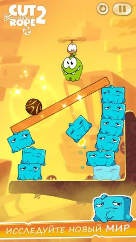 Cut the Rope 2 для iOS