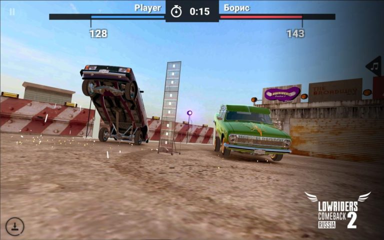 Lowriders Comeback 2 для Android