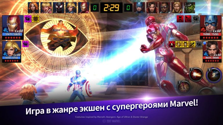 MARVEL Future Fight для iOS