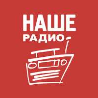 НАШЕ радио для Android