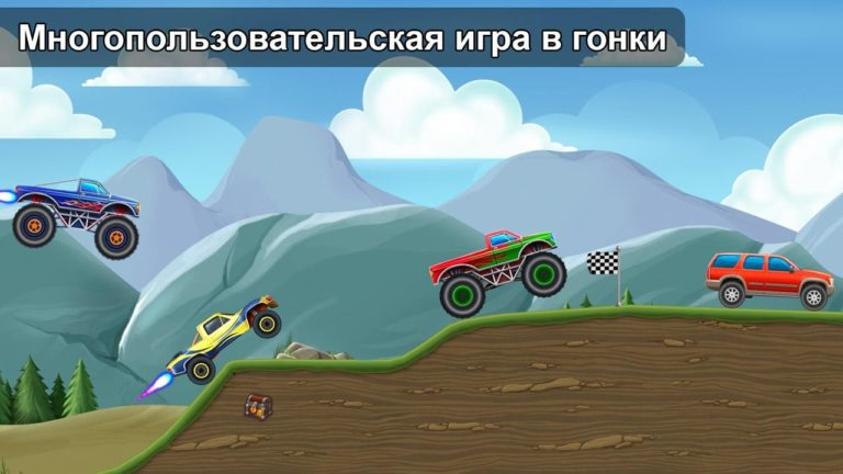 Race Day для Android