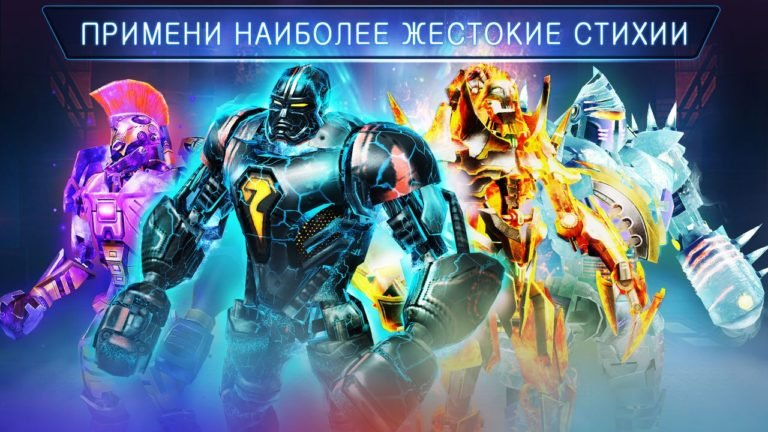 Real Steel Boxing Champions для iOS