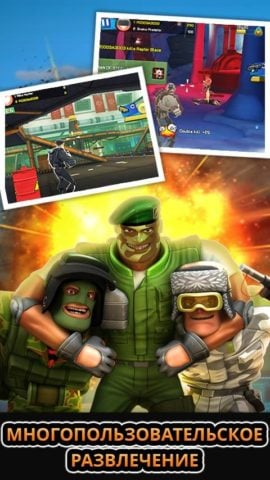Respawnables для Android