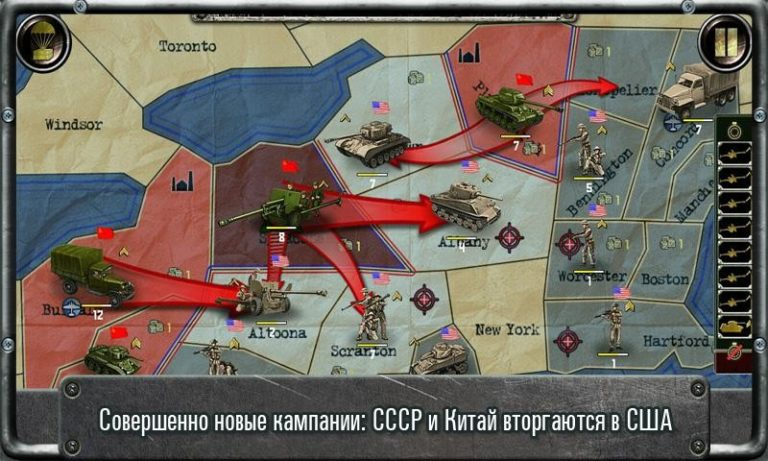 Strategy and Tactics USSR vs USA для Android