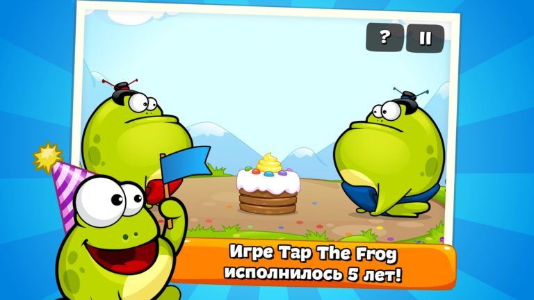 Tap the Frog для Android