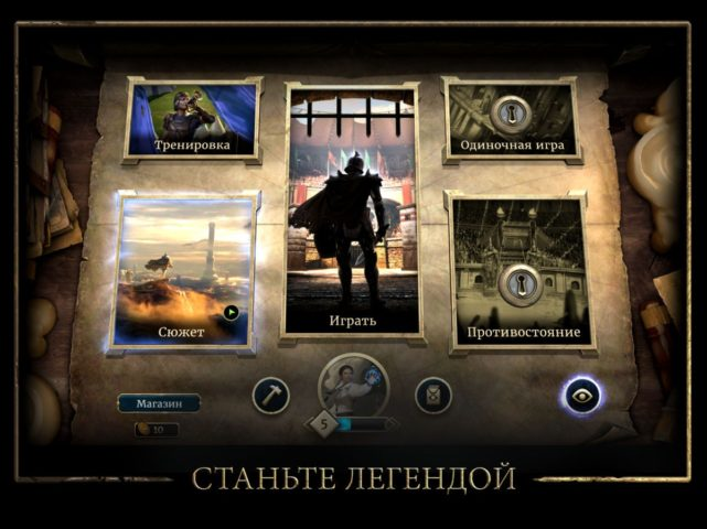 The Elder Scrolls Legends для iOS