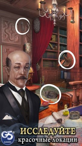 The Secret Society для iOS