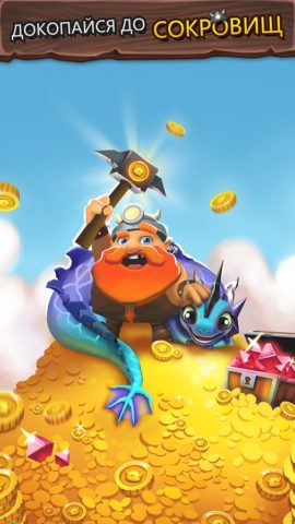 Tiny Miners Idle Clicker для Android