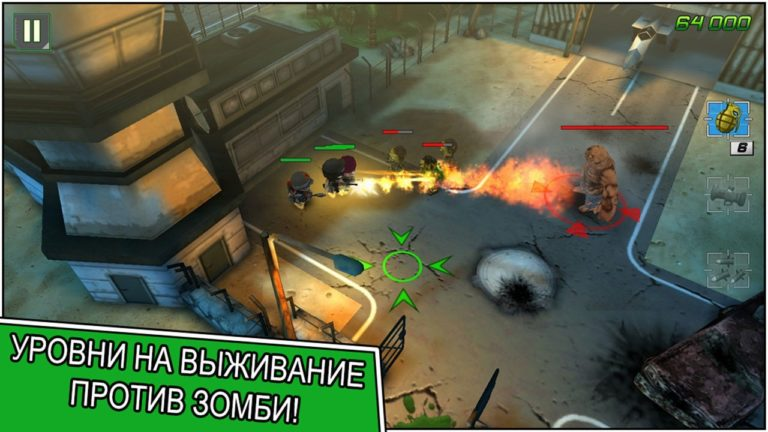 Tiny Troopers 2: Special Ops для iOS
