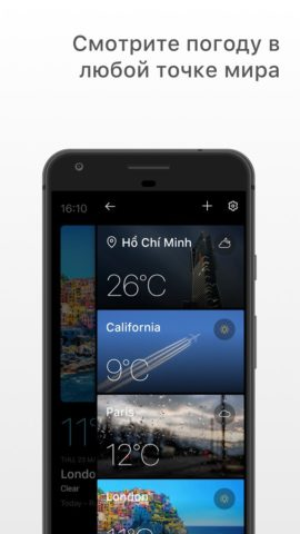 Today Weather для Android