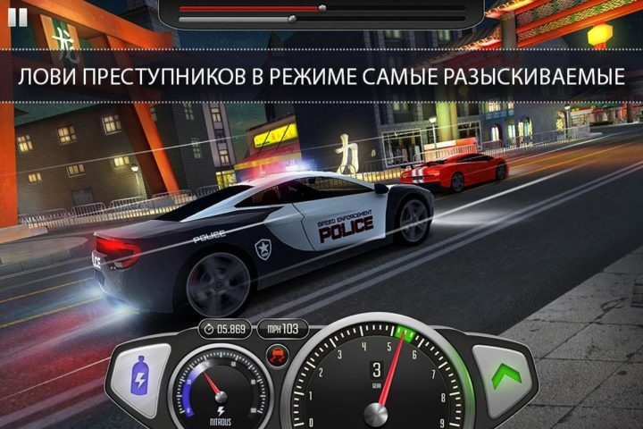 Top Speed для Android