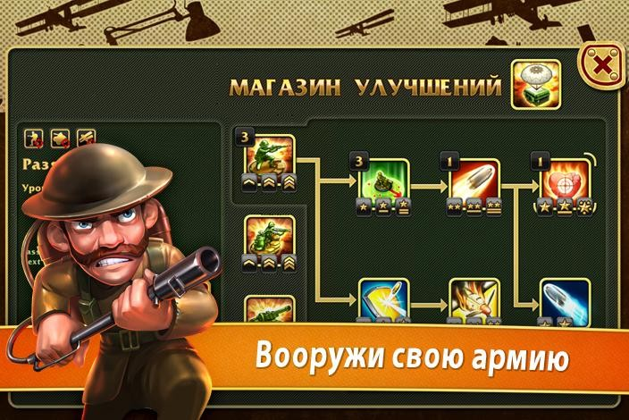 Toy Defense для Android