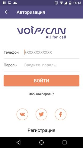 Voipscan для Android