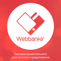 Webbankir для iOS (iPhone, iPad)