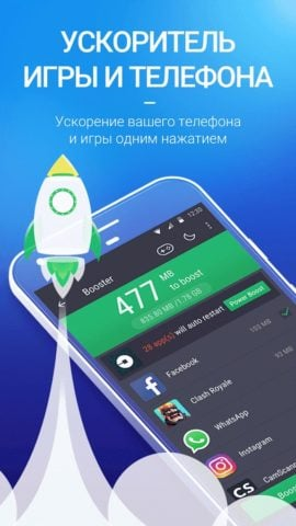 AMC Security для Android