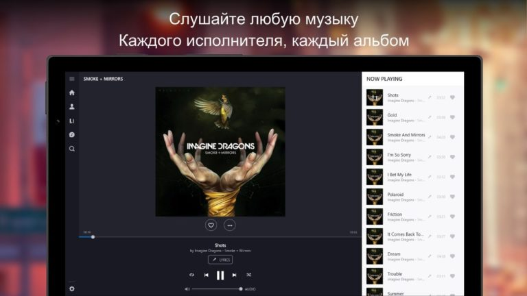Deezer для Windows