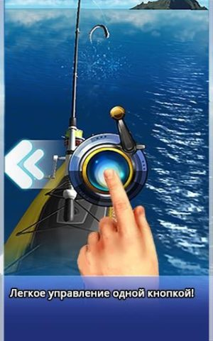 Fishing Time 2 для Android