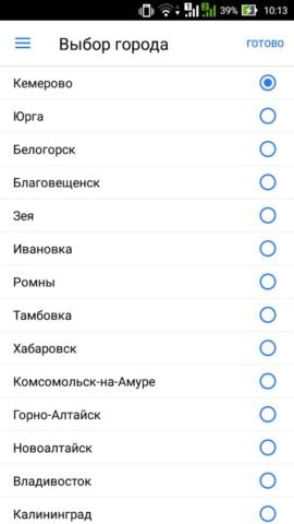 Go2bus для Android