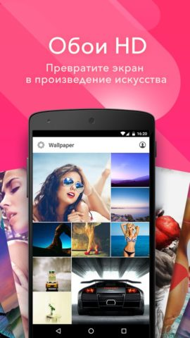 ME Launcher для Android