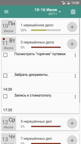 Мои Дела для Android