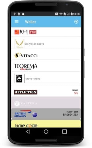 Wallet Union для Android