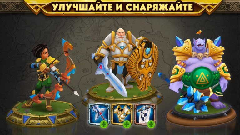 Warlords для Android