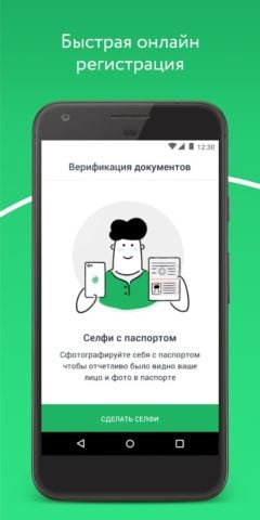 YouDrive для Android