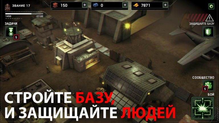 Zombie Gunship Survival для Android