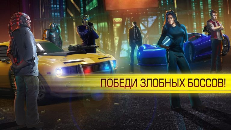 Cyberline Racing для Android