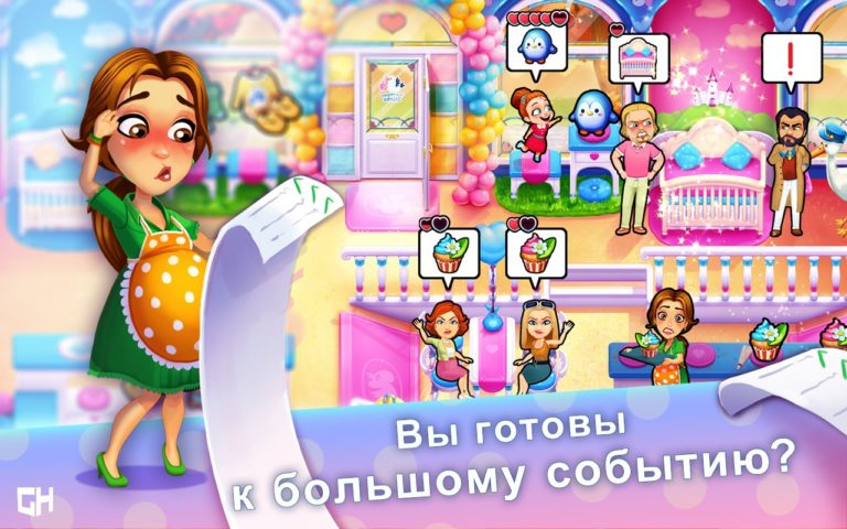 Delicious Emilys Miracle of Life для Android