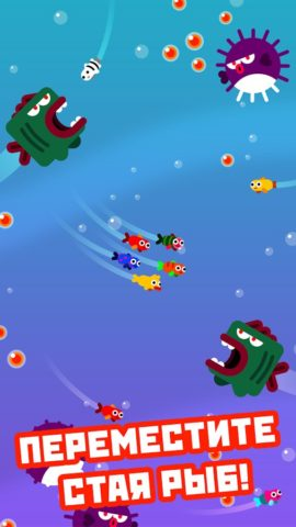 Fish and Trip для Android