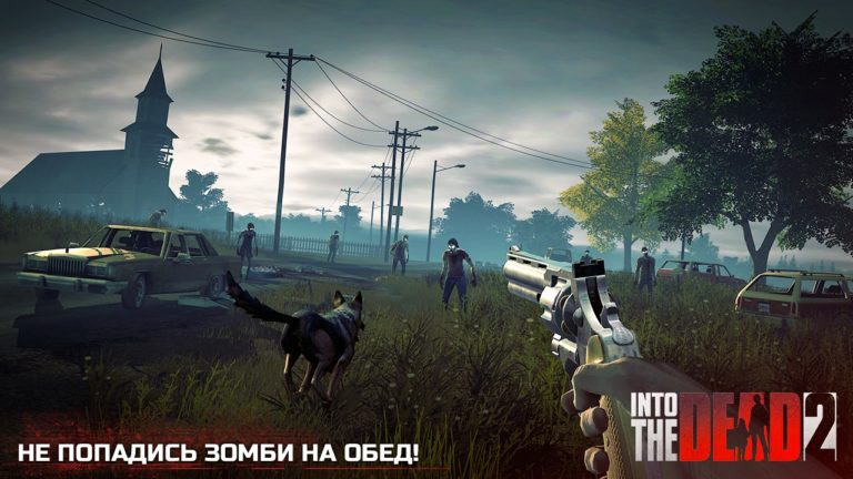 Into the Dead 2 для Android