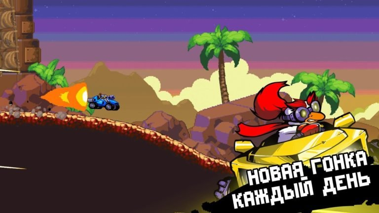 Road Warriors для Android