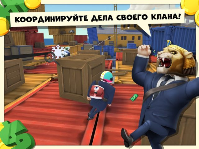 Snipers vs Thieves для Android