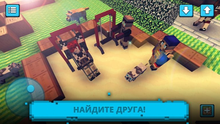 Ultimate Craft для Android