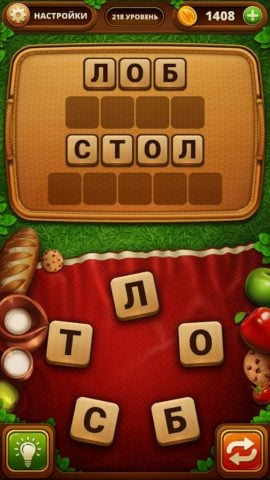 Word Snack для Android