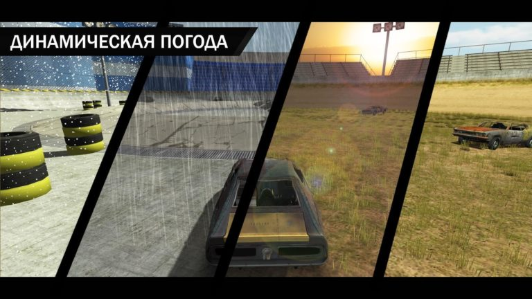 World of Derby для Android