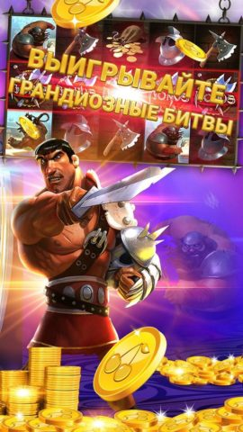 777 Slots для Android