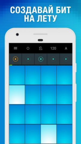 Beat Maker Go для Android