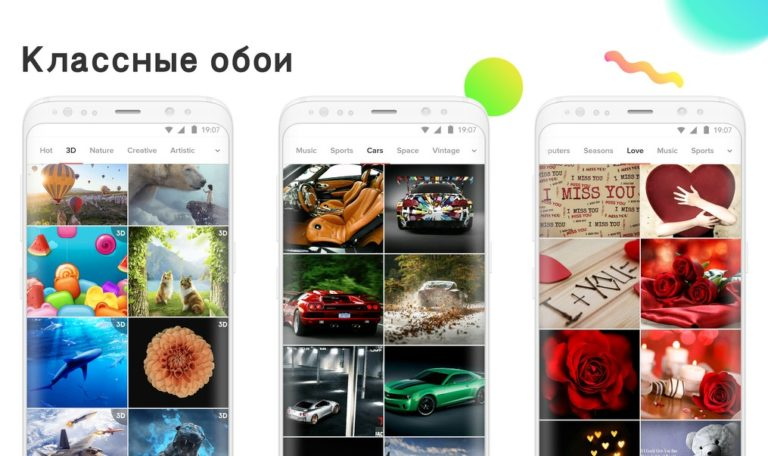 Color Phone для Android