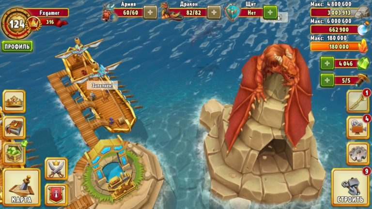 Dragon Lords для Android