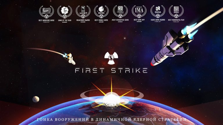 First Strike для Android