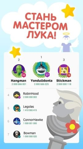 Gibbets для Android