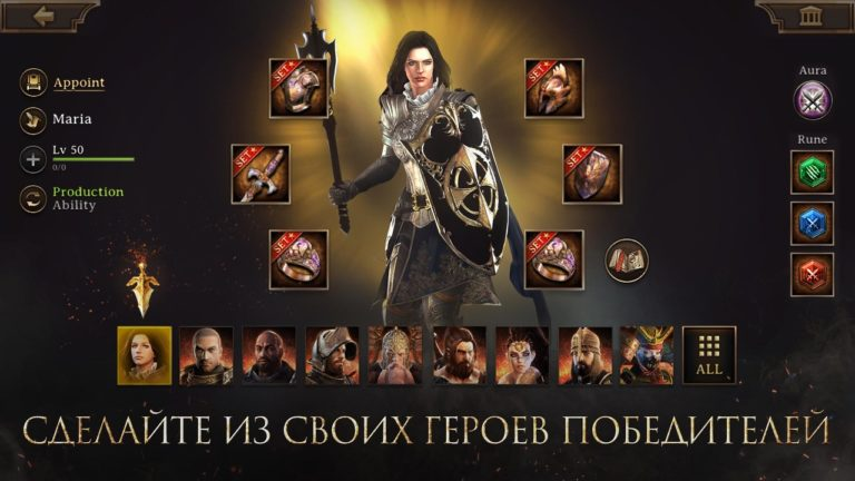 Iron Throne для Android