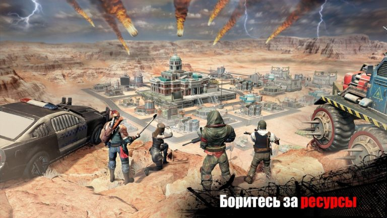 Last Shelter Survival для Android