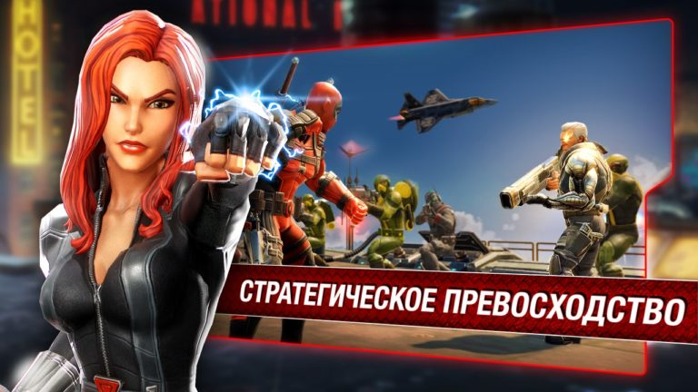 MARVEL Strike Force для Android