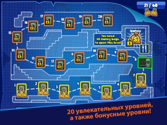 Money Movers для Android