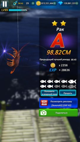 Monster Fishing для Android