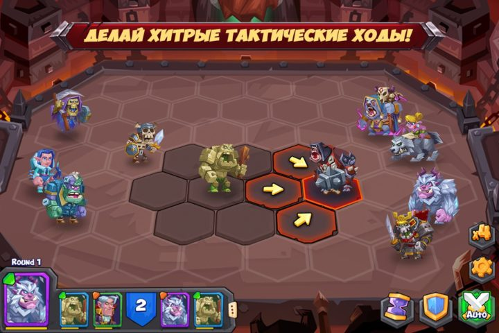 Tactical Monsters для Android